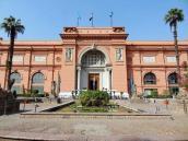 Єгипетський музей у Каїрі