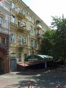 House on Rohnidynska street, 1 / 13 in…