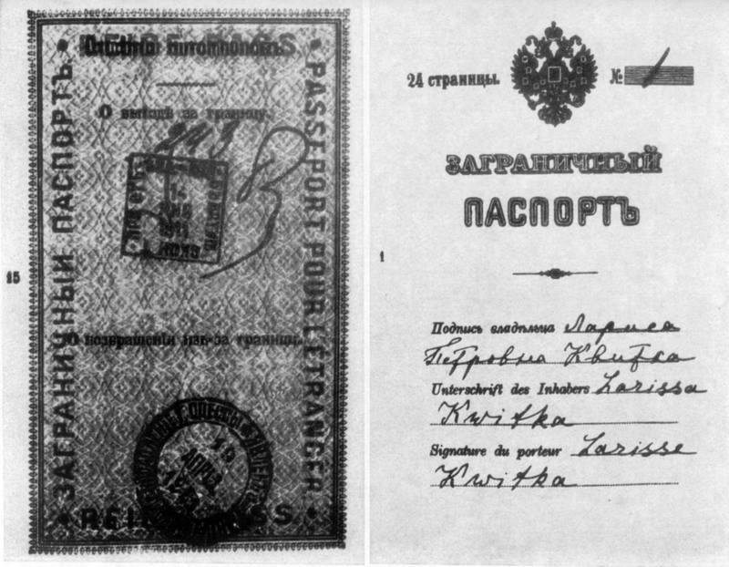 1911 р. Закордонний паспорт - документ…