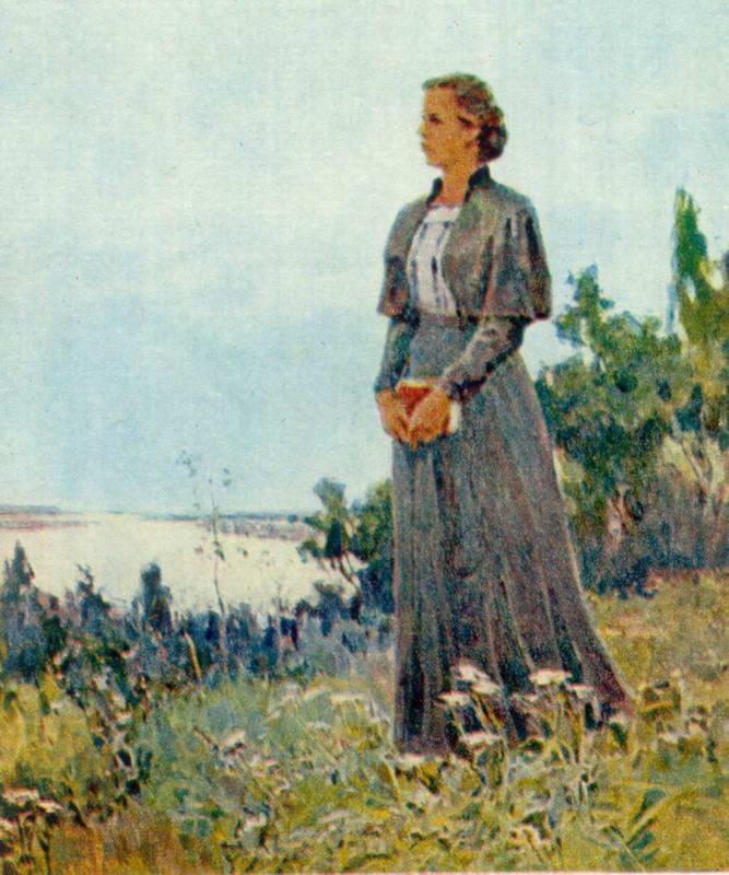 1955 р. Леся Українка на…
