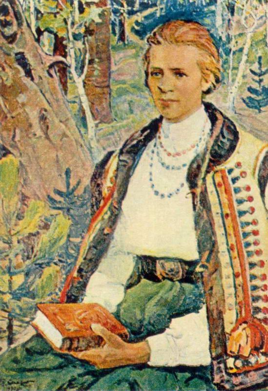 1970 р. Леся Українка в Буркуті