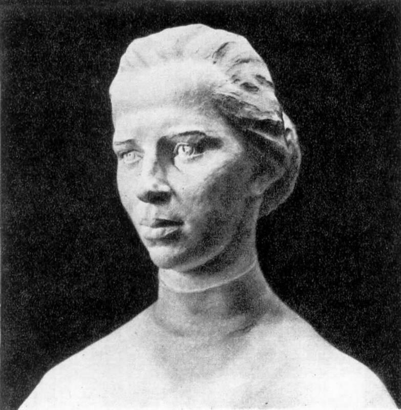 1961 р. Скульптурний бюст Лесі Українки