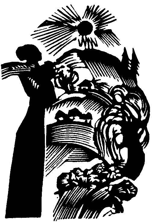 Леся й Україна - ілюстрація до твору…