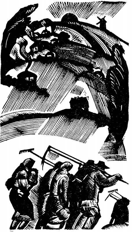 Дим (1) - ілюстрація до твору Лесі…