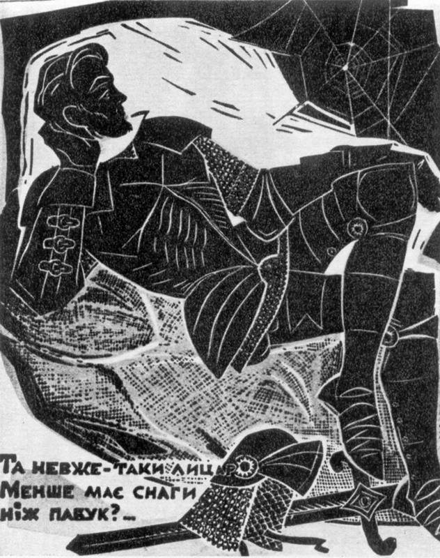 Роберт Брюс (2) - иллюстрация к…