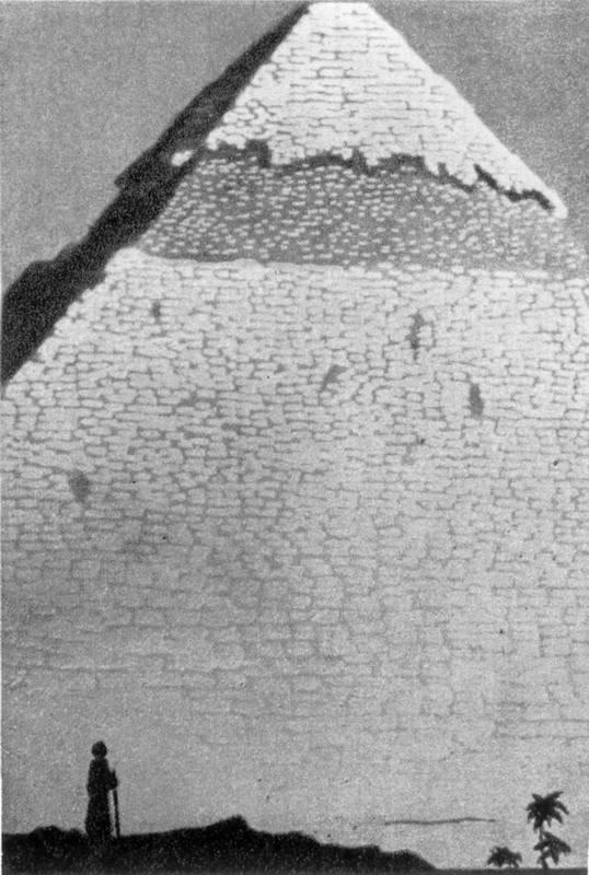 Inscription in ruins - illustration to…