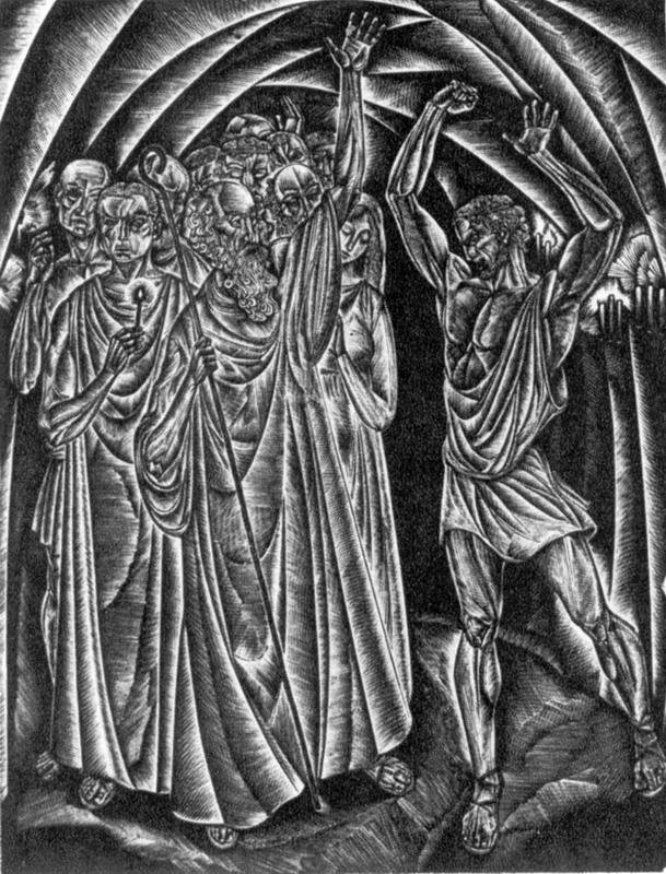 В катакомбах (3) - ілюстрація до твору…
