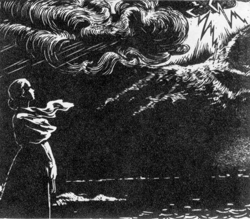 «За горою блискавиці…» - ілюстрація до…
