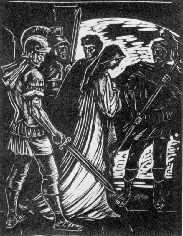 Руфін і Прісцілла (1) - ілюстрація до…