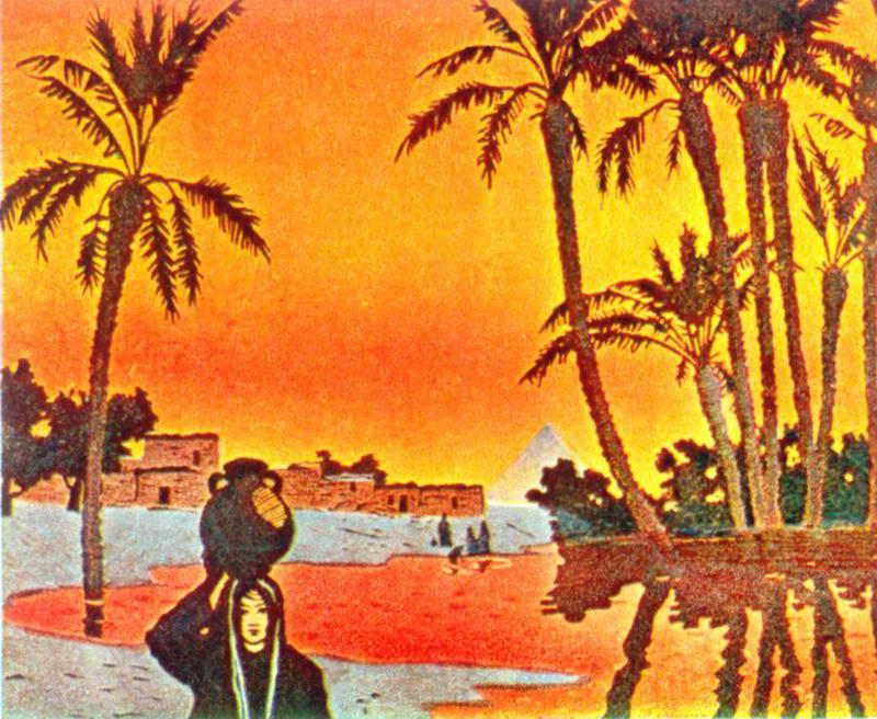 Єгипетський краєвид - ілюстрація до…