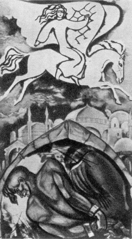 Віла-посестра - ілюстрація до твору…