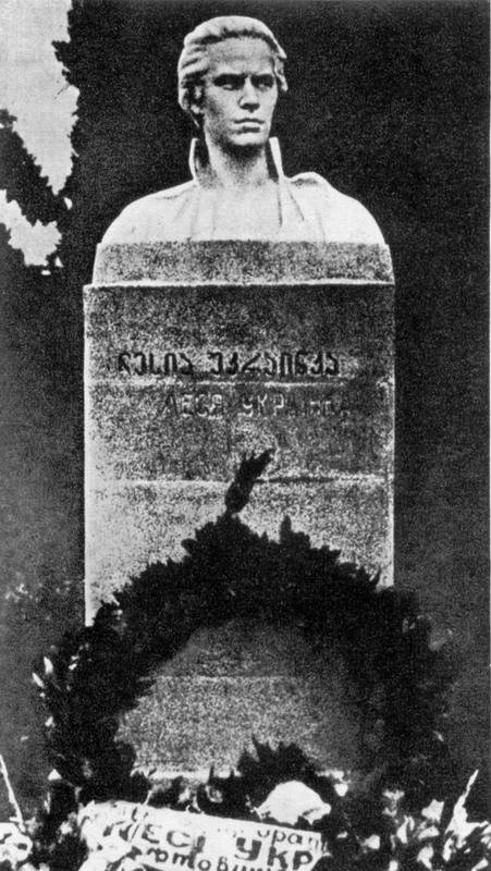 Monument to Lesja Ukrainka - 1972,…