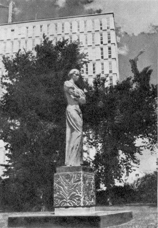 Monument to Lesja Ukrainka - 1976,…