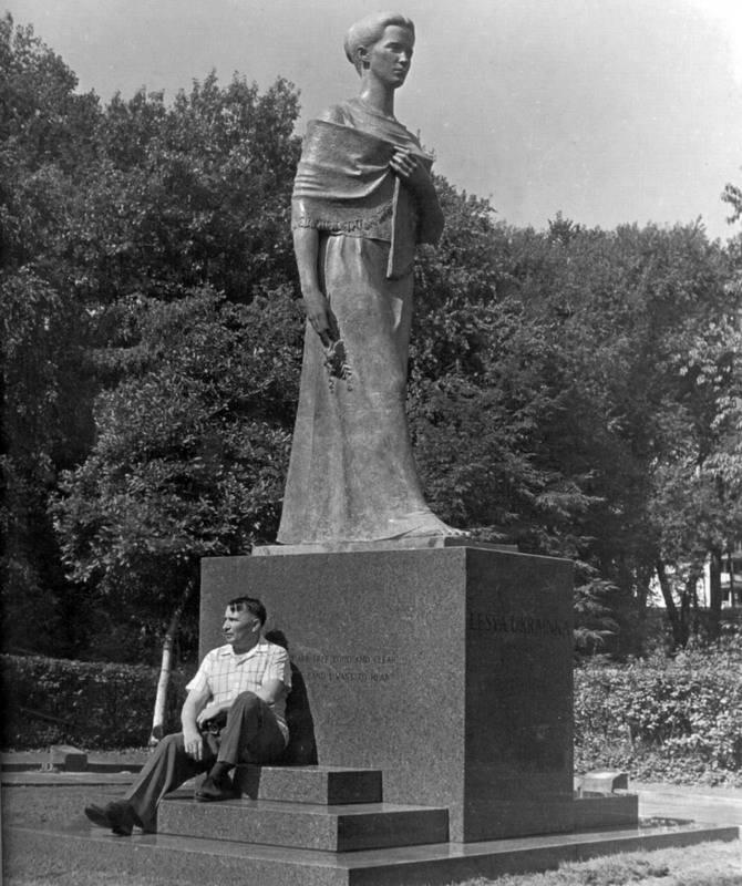 Пам'ятник Лесі Українці - 1961 р.…