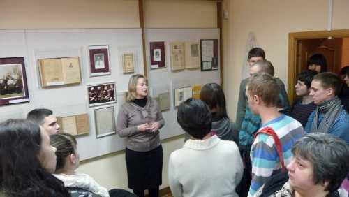 Відвідувачі виставки «Леся Українка в…