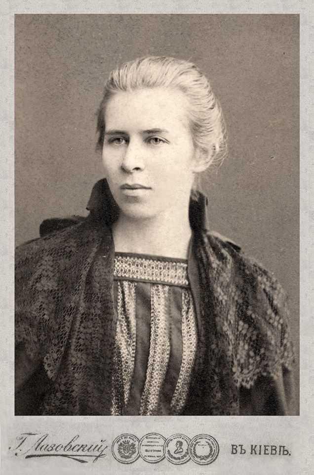 Lesja Ukrainka's photo in 1896 in oval