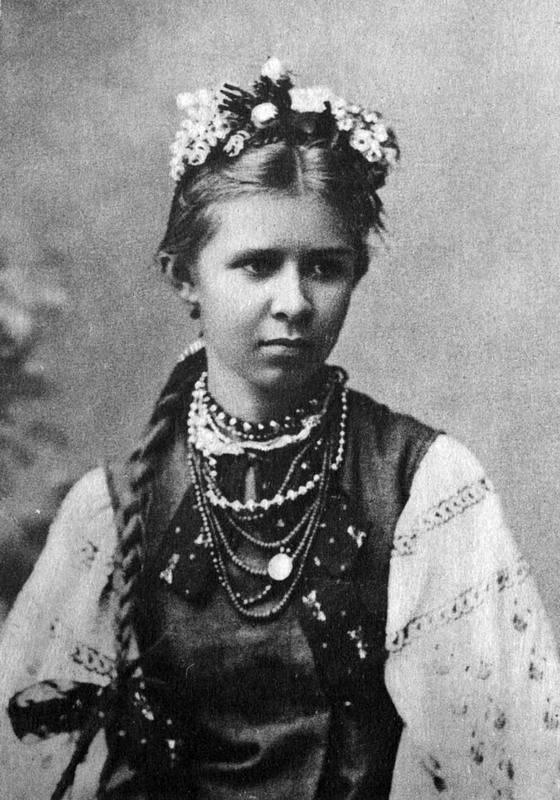 Леся Украинка. Фото 1888 г.