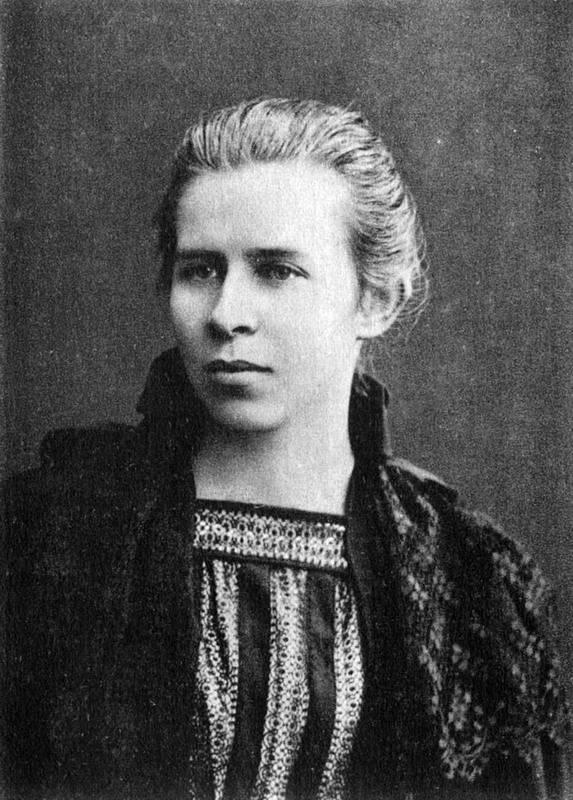 Леся Українка. Фото 1896 р.
