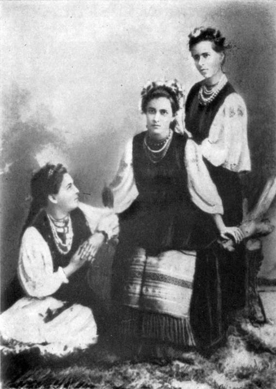 Oksana Starycka, Olga Kosach, Lesja…