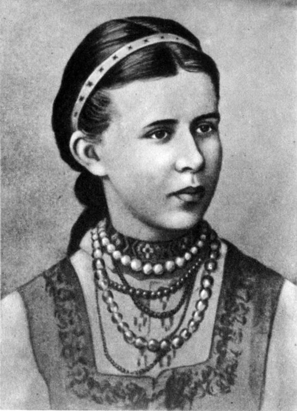Фото Леси Украинки 1887 г.