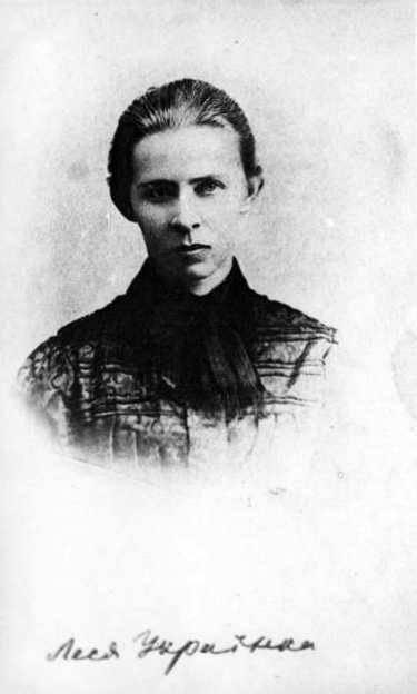 Lesja Ukrainka's photo in 1901 with…