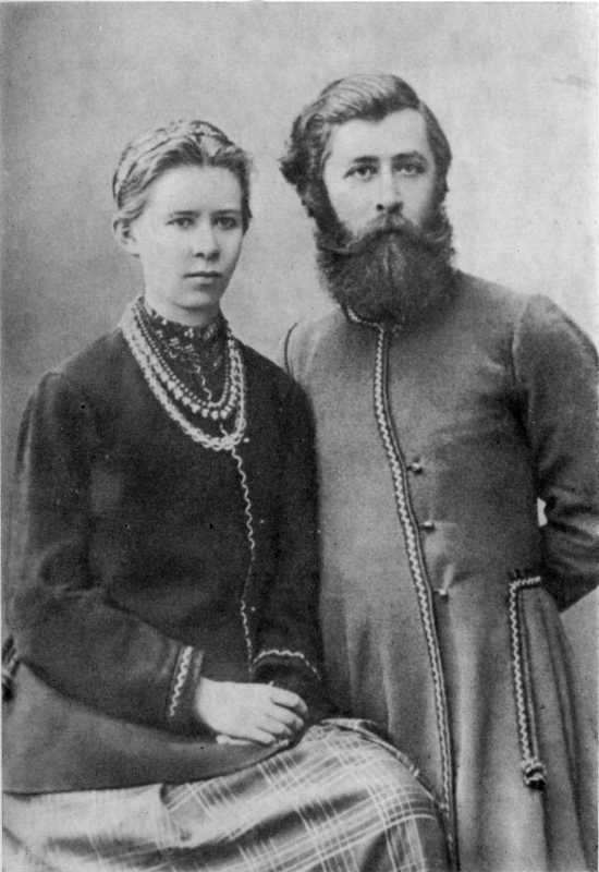 Леся Українка з братом Михайлом. Фото…