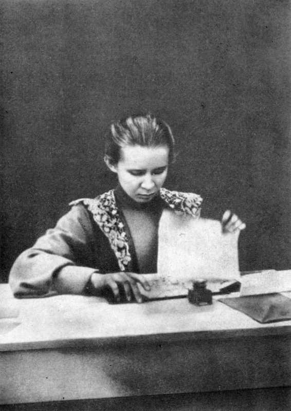 «Леся Українка. Єгипет. Фото 1912 р.»…