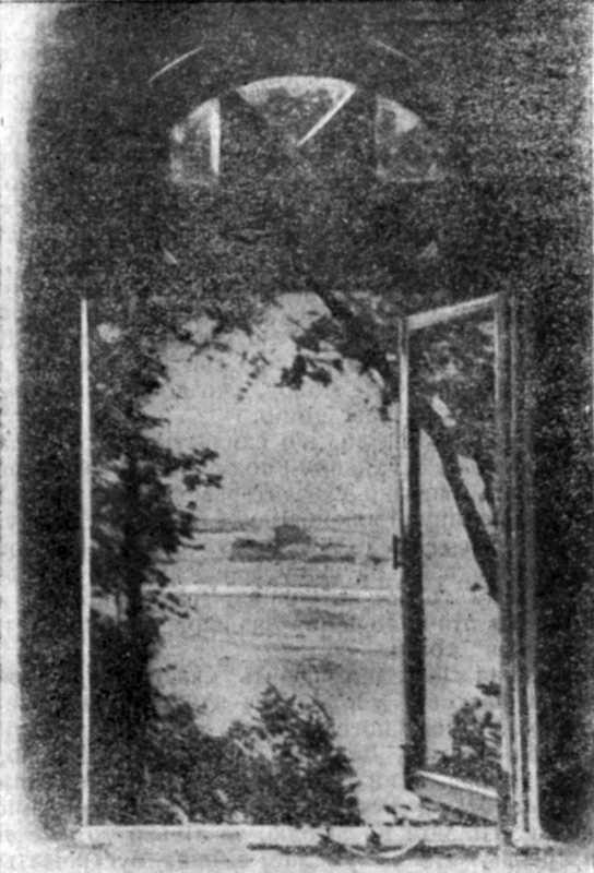 Вид із вікна кімнати в Зеленому Гаю