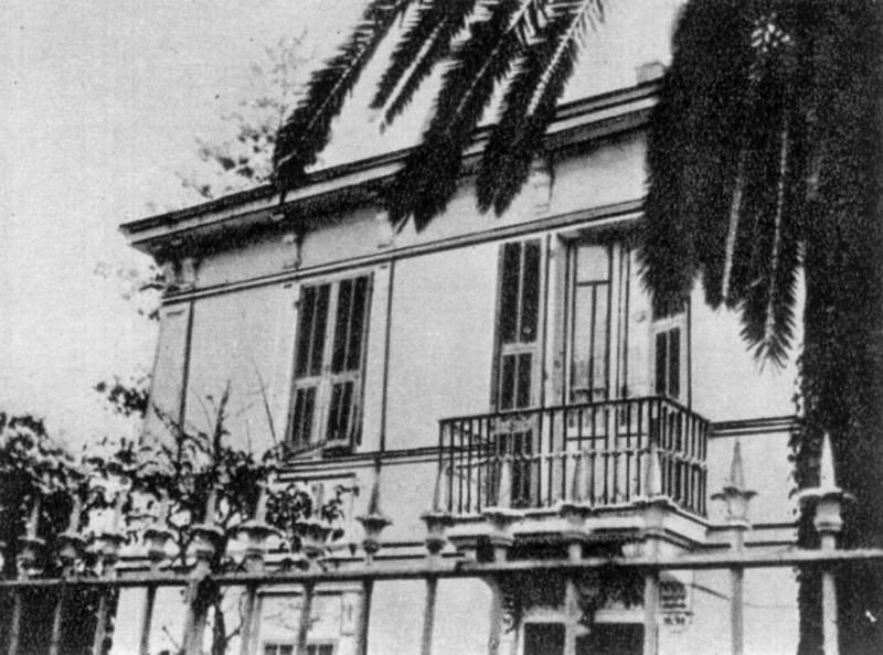 Фрагмент бічного фасаду, 1970-і рр.
