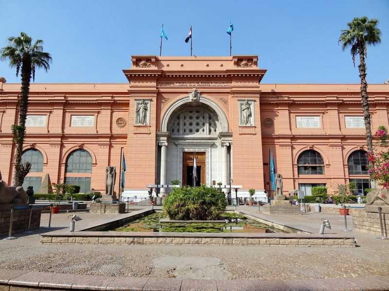 Головний фасад Єгипетського музею в…