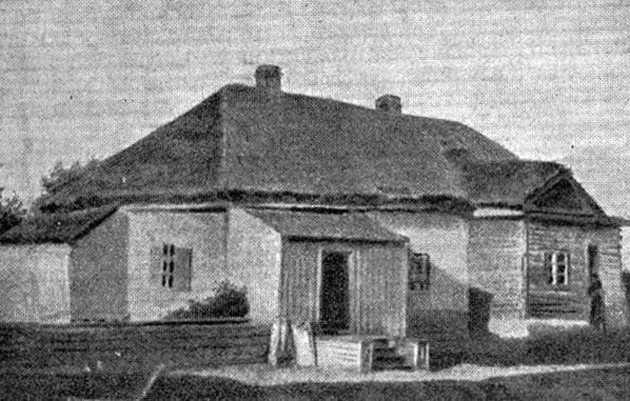 Drahomanov's house in Gadyach
