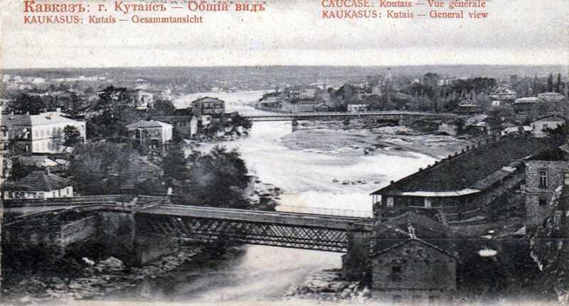Панорама ріки Ріоні в Кутаїсі