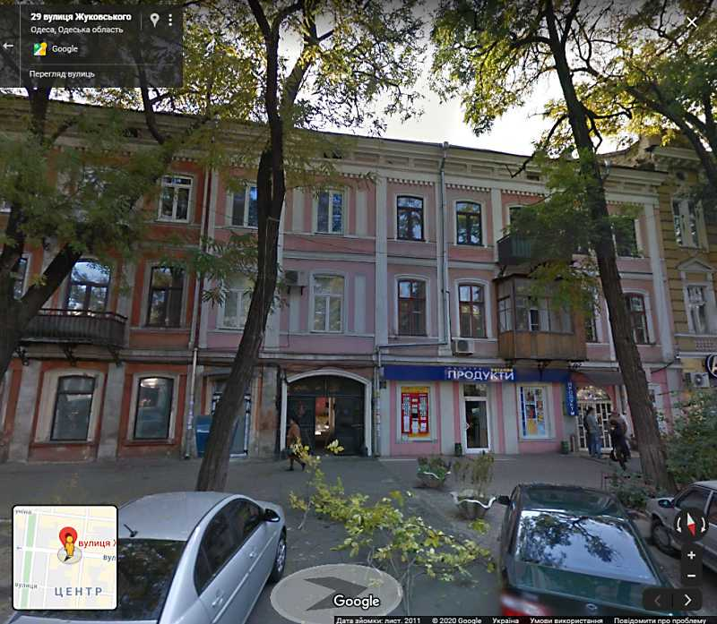 Apartment building in Odessa on V.…