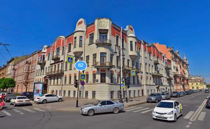 House on the Tchaikovsky street, 62 in…