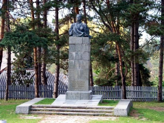 Bust of Lesja Ukrainka in Surami