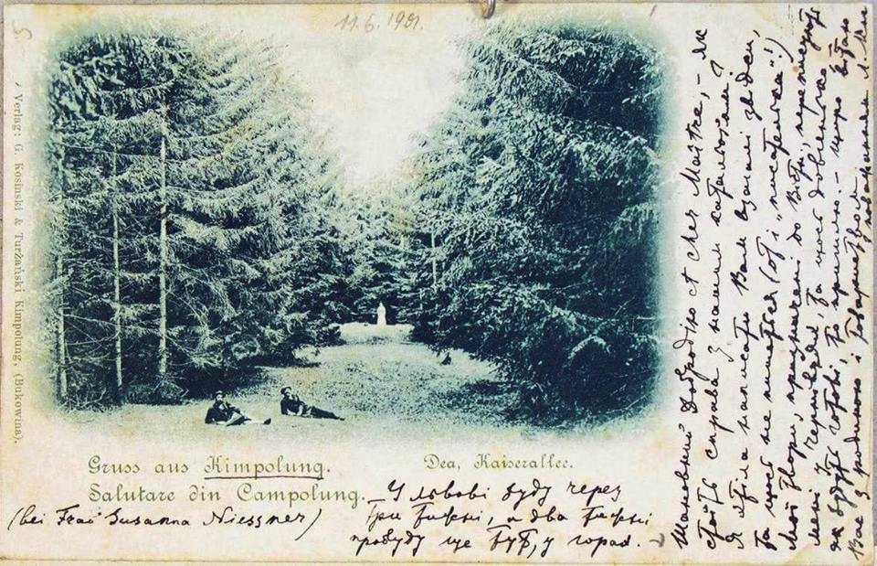 Поштівка до І. Франка, 1901 р. -…