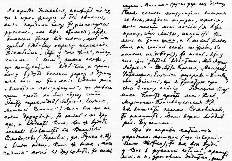 Letter to I. Franko, 1901 - autograph…